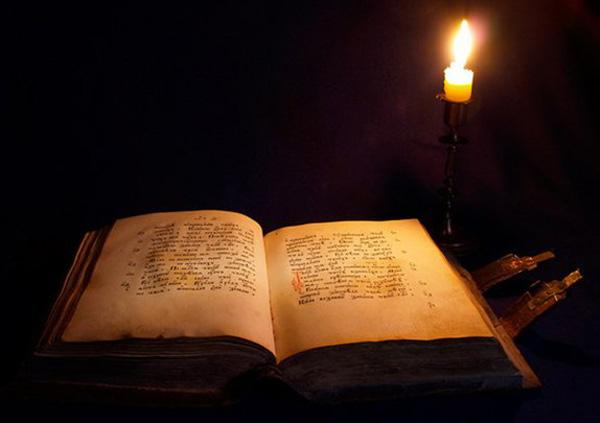 Что такое Книга Судеб и гадание на ней