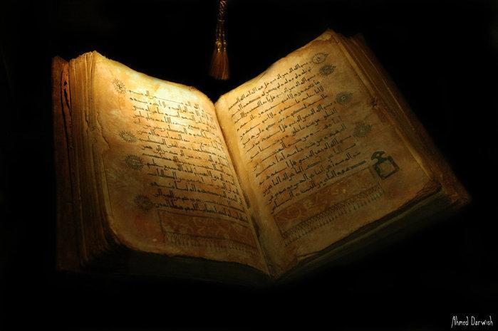 Тайны и гадание по книге перемен