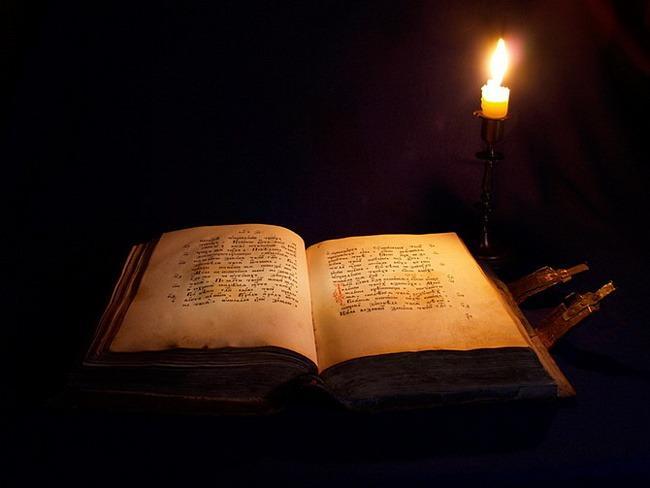 Гадание по Книге Перемен И-Цзин