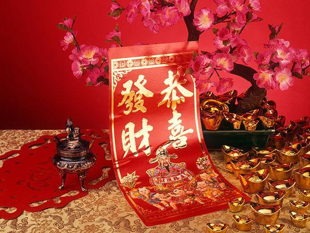 китайские гадания