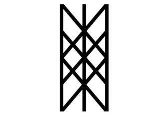 Руна Вирд — Wyrd