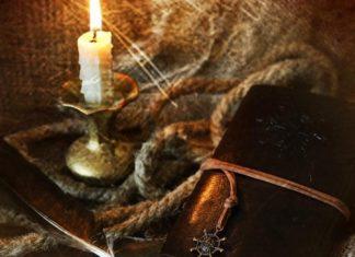 Подготовка к ритуалу